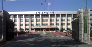 2021년 제11회 전국상업경진대회, 충북 도내 학생 81명 참여